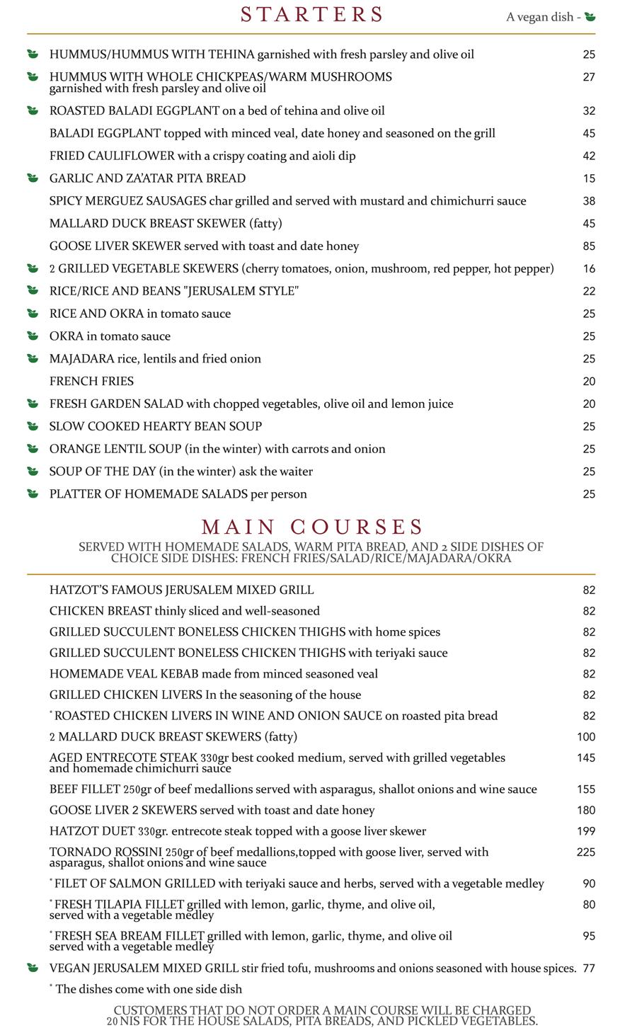 eng-menu1