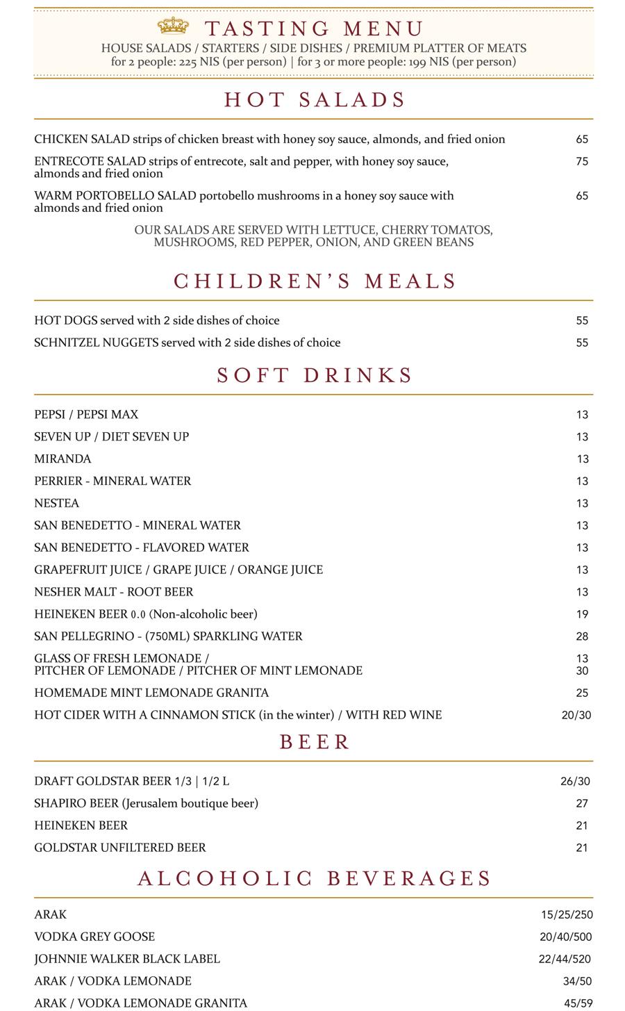 menu-eng2