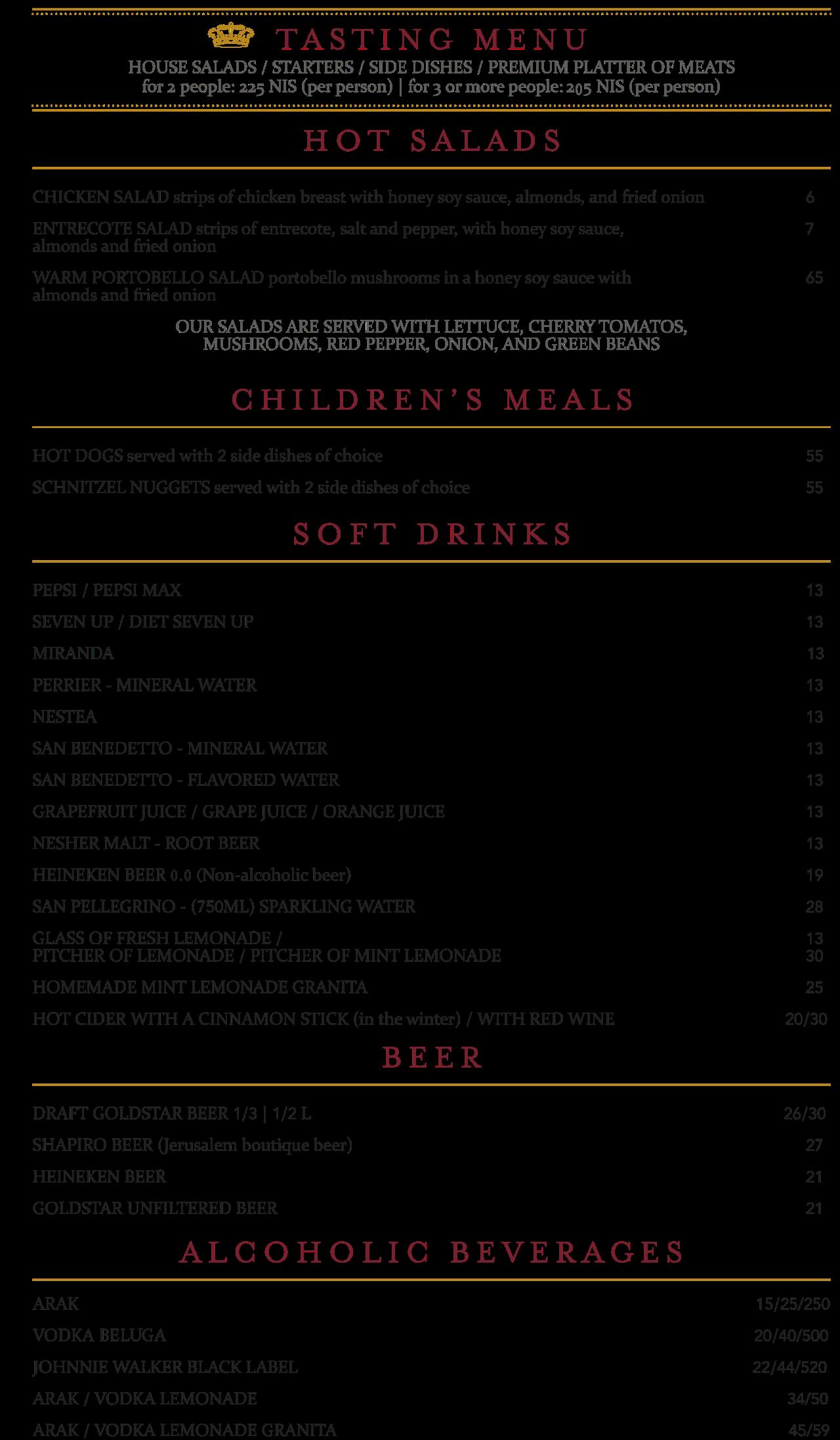 menu2020-2 (Custom)